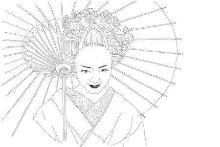 dignified: A Japanese Geisha