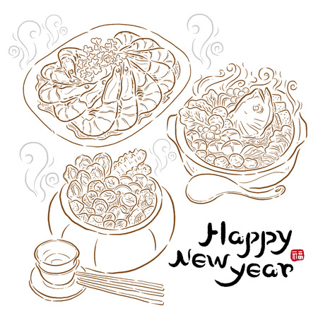 New Year New Year feast food illustration