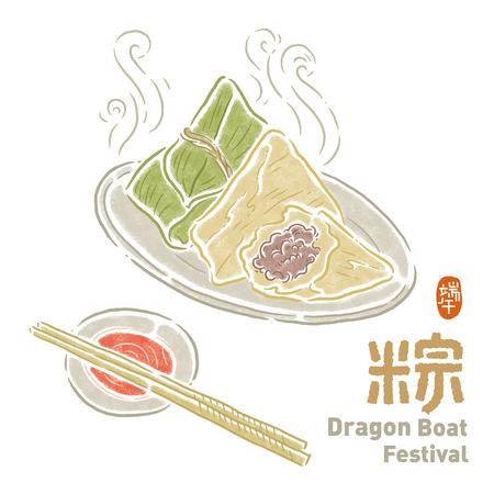 벡터 Zongzi- 전통적인 드래곤 보트 축제의 드로잉 만 두 요리 단계입니다. 중국어 텍스트 여름에 드래곤 보트 축제를 의미합니다.