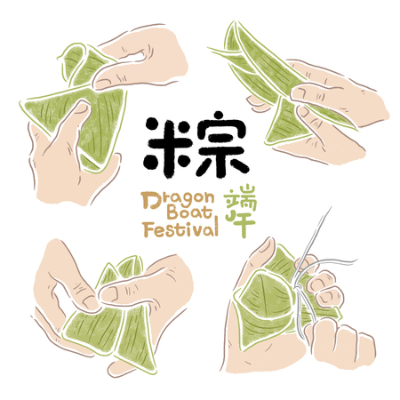 Vector Drawing of Zongzi - Traditional Dragon Boat Festival dumpling cooking steps.Chinese text means Dragon Boat Festival in summer. Stock Illustratie