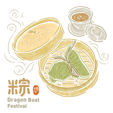 Vector Drawing of Zongzi - Traditional Dragon Boat Festival dumpling cooking steps.Chinese text means Dragon Boat Festival in summer.  イラスト・ベクター素材