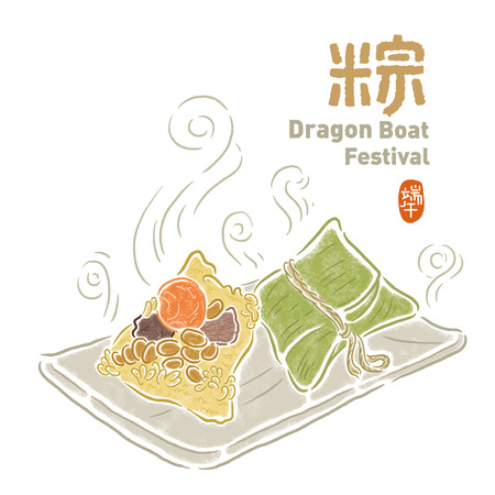 Vector Drawing of Zongzi - Traditional Dragon Boat Festival dumpling cooking steps.Chinese text means Dragon Boat Festival in summer. Vettoriali