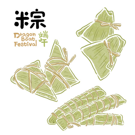 Vector Drawing of Zongzi - Traditional Dragon Boat Festival dumpling cooking steps.Chinese text means Dragon Boat Festival in summer. Illusztráció