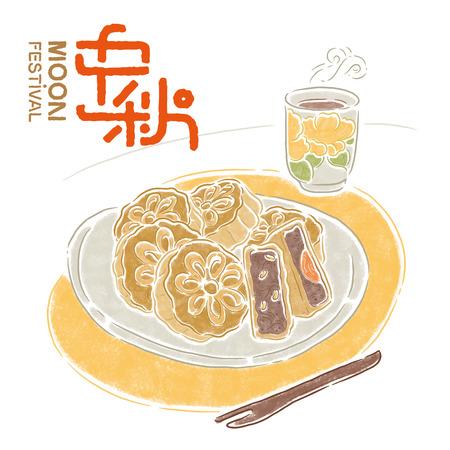Chinese mid autumn festival. Chinese Zhong Qiu, Mooncake and tea Illusztráció