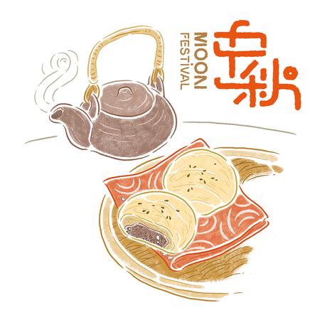 """Chiński jesienią festiwalu. Chiński """"Zhong Qiu"""", Mooncake i herbata Ilustracje wektorowe"""