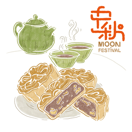 Chinese mid autumn festival. Chinese Zhong Qiu, Mooncake and tea Illustration