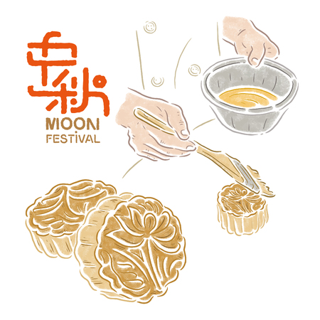 Chinese mid autumn festival. Chinese Zhong Qiu and Mung Bean Pastries, vector illustration