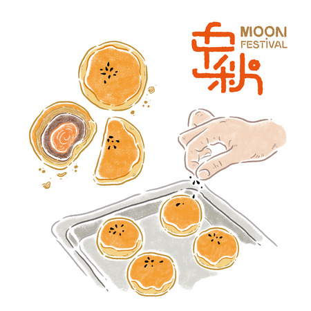"""Chinese mid autumn festival. Chinese """"Zhong Qiu"""", yolk pastry, vector illustration"""