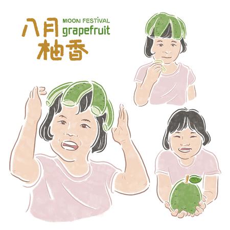 中秋節、中国「8 月の果物ザボンの香り」、グレープ フルーツ、grapef 帽子を身に着けている女の子