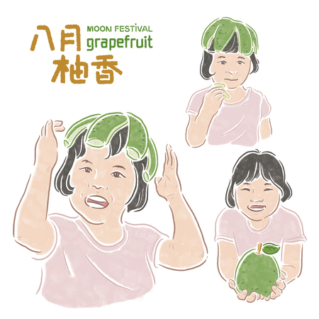 Mid-Autumn Festival, Chinese The smell of fruit-pomelo in August, grapefruit, A little girl wearing a grapef hat