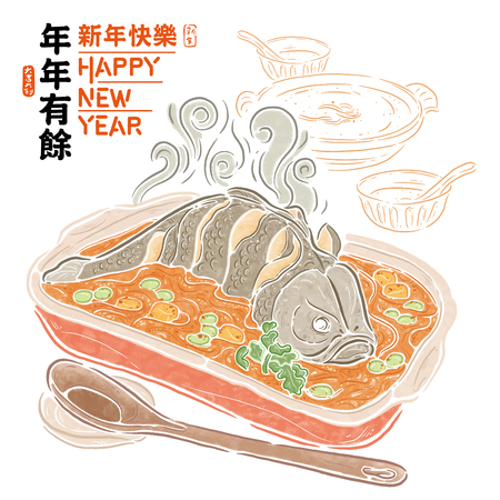 Chinese New Year traditional dinner dishes, Chinese explained every year more than and happy new year, vector illustration.