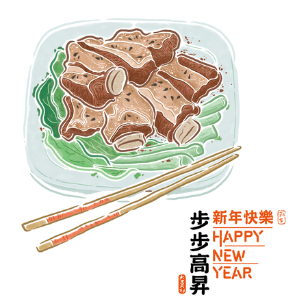Chinese New Year traditional dinner dishes, Chinese explained promote every step, happy new year, vector illustration