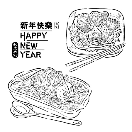 Chinese New Year traditional dinner dishes, Chinese explained  happy new year, vector illustration