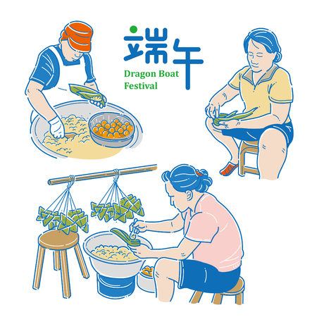 Vektorzeichnung von Zongzi - Traditioneller Drachenbootfestknödel, chinesischer Text bedeutet Drachenbootfestival im Sommer.