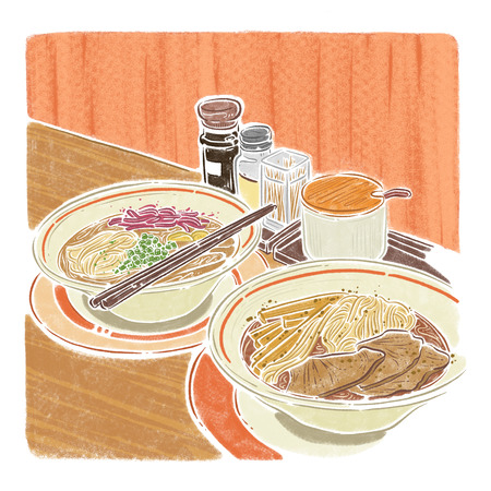 Asian food, ramen noodles, food illustration Imagens