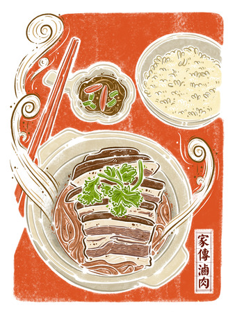 Asian food, food illustration, Braised pork