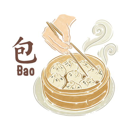 Asian traditional food, buns, food illustration Stock fotó