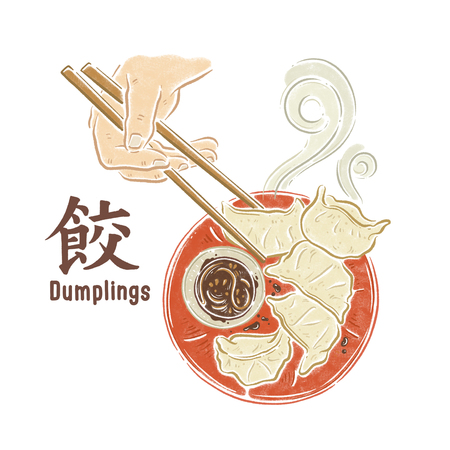 Dumplings, Asian traditional food, food illustration