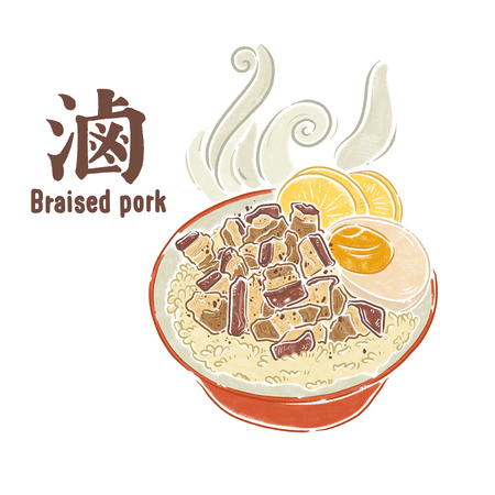 Braised pork on rice,food illustration, Chinese text means braised