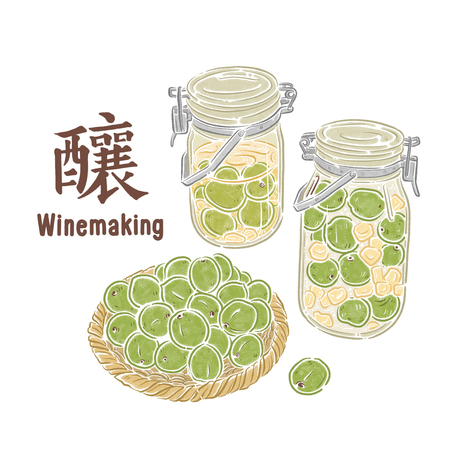 Plum wine,illustration, Chinese text means brewing Stock fotó