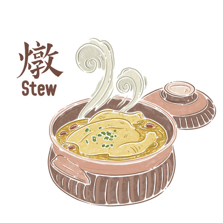 Chicken soup, food illustration, Chinese text means stew Zdjęcie Seryjne