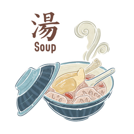Asian Chicken soup, Chinese text means soup Zdjęcie Seryjne