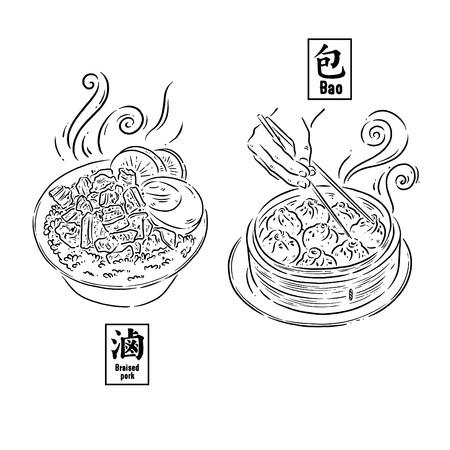 Asian food,vector illustration Ilustracja