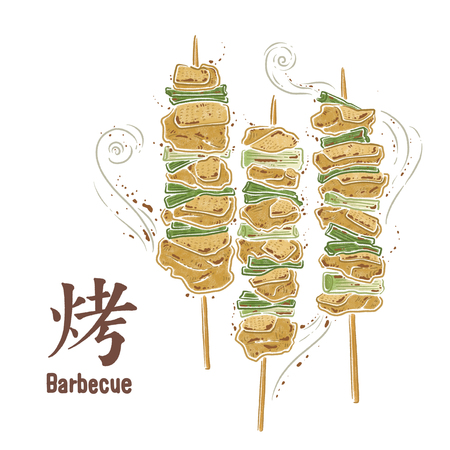 Barbecue foods illustration, Chinese explained barbecue, Grilled chicken Imagens