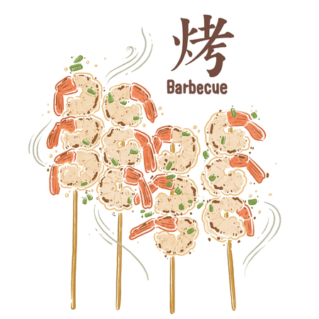 Barbecue foods illustration, Chinese explained barbecue, Grilled shrimp