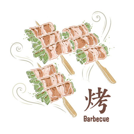 Barbecue foods illustration, Chinese explained barbecue, Grilled bacon vegetables Stock fotó