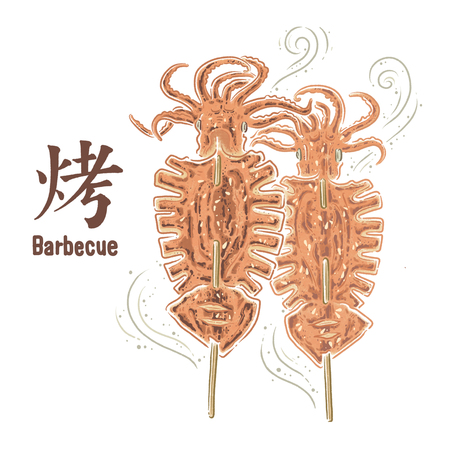 Barbecue foods illustration, Grilled squid