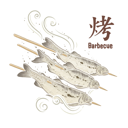 Barbecue foods illustration, Chinese explained barbecue, Grilled fish Stock fotó