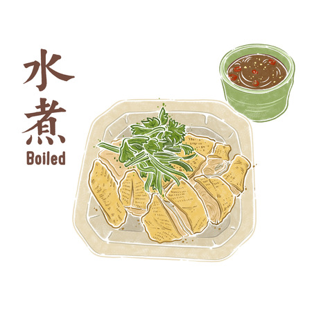 Asian traditional cuisine, boiled chicken