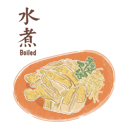 Asian traditional cuisine, boiled chicken,food illustraiton