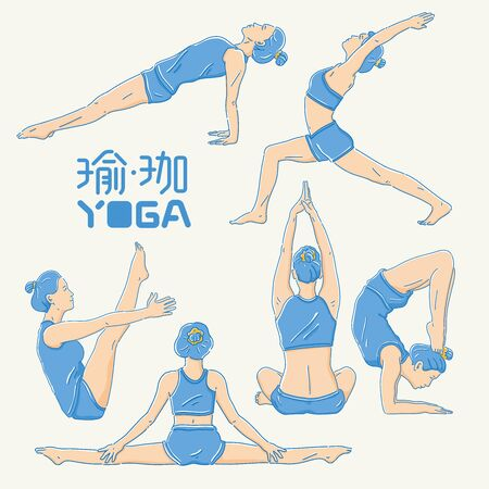 Vector illustration of female yoga exercise, Chinese word meaning