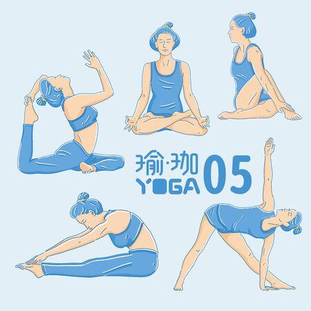 Illustration of female yoga exercise, Chinese word meaning