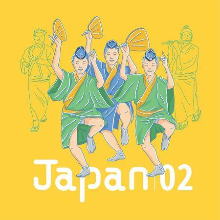 Awa Dance Festival (Awa Odori), dancers dancing Japanese traditional dance illustration