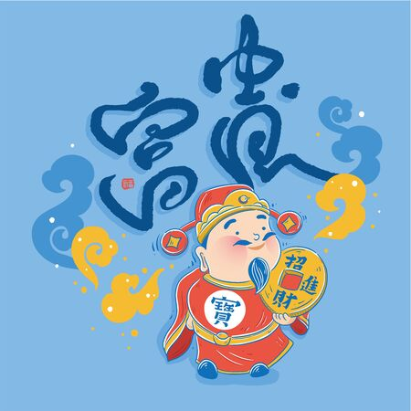 Chinese New Year template. Cartoon fortune god with gold coins. Chinese meaning: wealthy