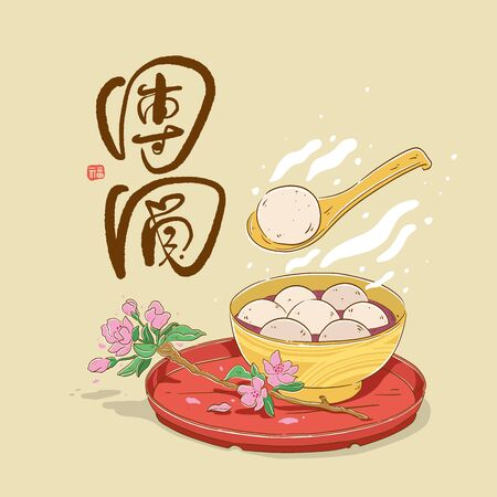 Asian traditional cuisine: TangYuan (sweet dumplings), Chinese character means: reunion Ilustracja