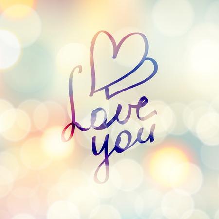 愛しています