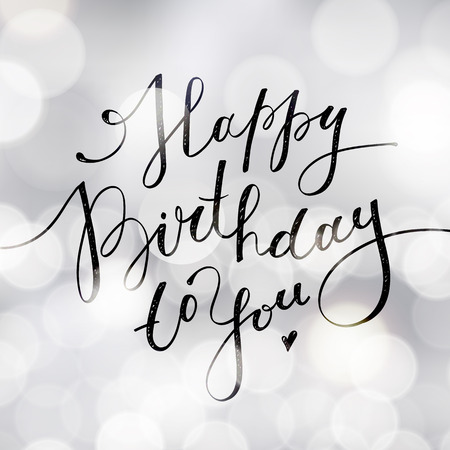 happy birthday to you, vector lettering, greeting card design  イラスト・ベクター素材