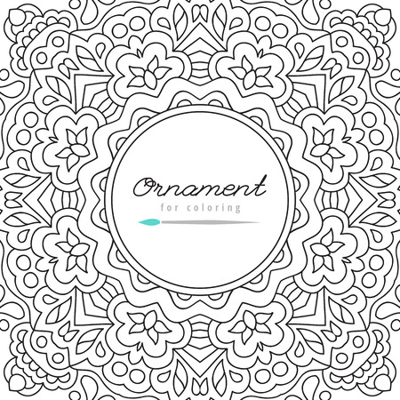 colorize: doodle frame for coloring, anti stress coloring book for adult, greeting card template