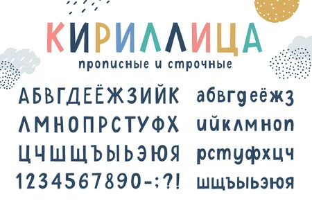 vector cyrillic funny childrens cartoon alphabet, uppercase and lowercase characters
