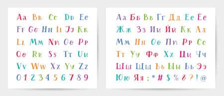 Latin and Cyrillic hand drawn vector alphabets  イラスト・ベクター素材