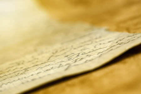 Vintage background - old letter handwriting in sepia tone Stock Photo