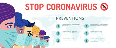 A group of people wearing a protective medical mask to prevent coronavirus. Concept of coronavirus quarantine - vector illustration.