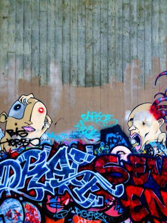 vulgar: graffitti, Stock Photo