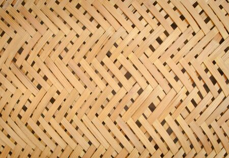 aslant: Patterns of weave bamboo