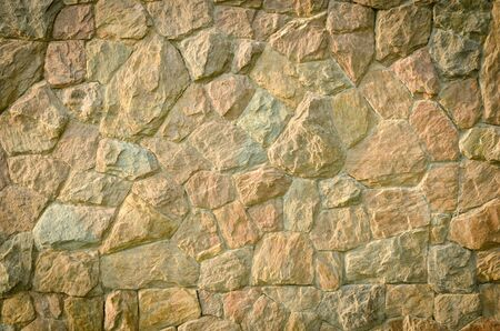 Background of stone wall texture Stock Photo - 17090518