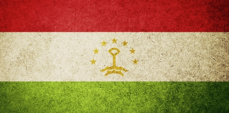 tajikistan: Grunge Flag of Tajikistan Stock Photo